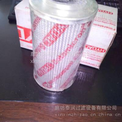 廊坊泰润供应YPL-660X25液压油滤芯
