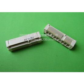 AS0B221-S99Q-7H MINI-PCIE H9.9mm 52pin,富士康连接器