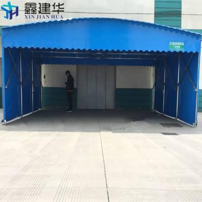 上海金山区鑫建华定制推拉帐篷活动伸缩雨棚布遮阳蓬折叠彩棚固定雨棚领先行业