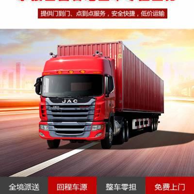 中山阜沙到上海开顶大货车17米平板车