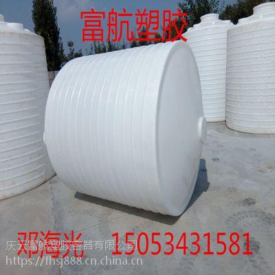 厂方直供、20吨塑料水箱、饮用水专用20000L水塔塑料桶