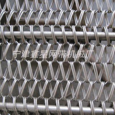 宁津鑫星供应不锈钢输送网带退火炉网带乙型网带加工定制