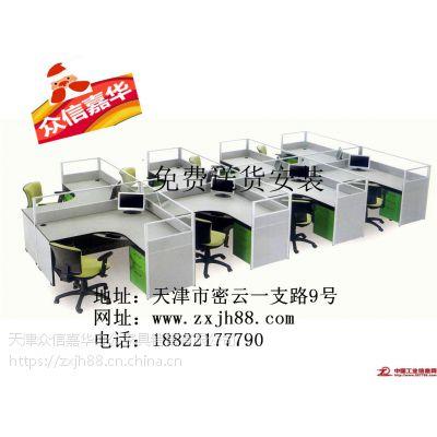 众信嘉华厂家供应板式办公屏风、屏风工作位、员工位、职员椅