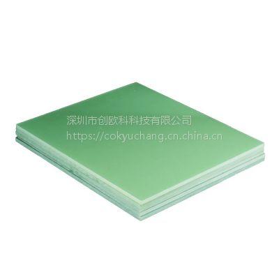 深圳厂家生产水绿色环氧板 耐高温FR4环氧板 各种规格尺寸雕刻加工5mm环氧板