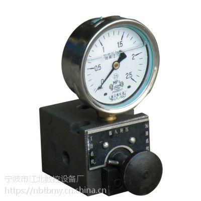 压力表开关通用配件 推入压力表退磁器 退磁器