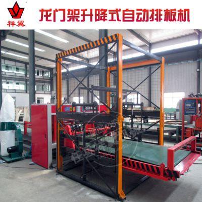 厂价出售全自动铺板机 带升降自动排板机