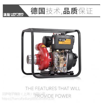 消防防汛3寸柴油水泵 便携式柴油机抽水泵