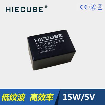 微型ac-dc电源模块5V24W 超小体积LED恒压隔离灌封电源热销