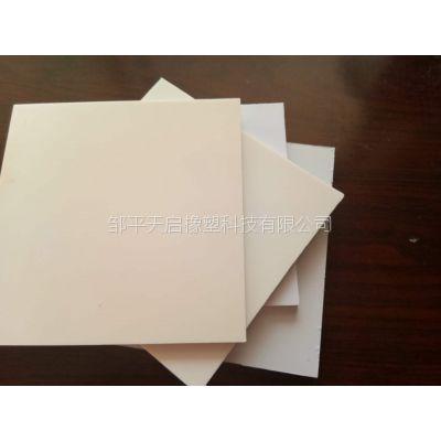 山东滨州自产纯原料白色PVC硬板,易焊接耐酸碱,2-30mm