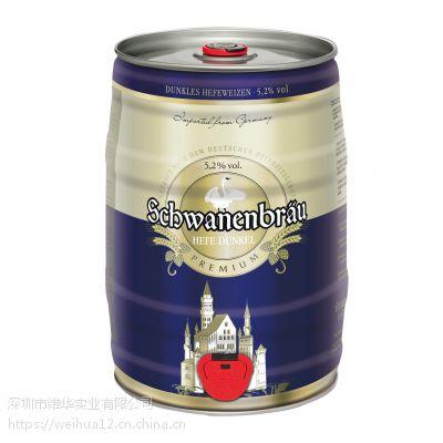 德国原装进口啤酒 天鹅城堡(Schwanenbrau)黑啤5L