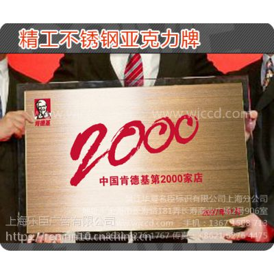 奖牌授权牌、上海奖牌授权牌、上海奖牌授权牌质量、上海奖牌授权牌价格