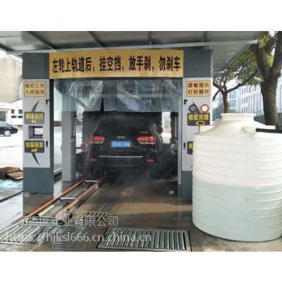 上海凯萨朗电脑洗车机与星火燎原凯萨朗隧道式KSL-9ST-F包安装