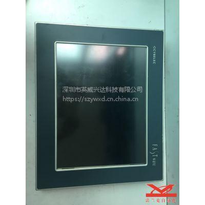 CYBELEC DNC60折弯机剪板系统控制器维修触摸显示器操作面板屏幕