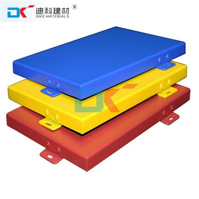 广东室内外幕墙铝单板生产厂家,欢迎来图定制