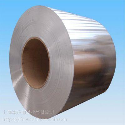 管道保温铝卷 铝皮 0.2—1.0mm厚度均有