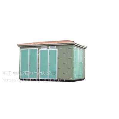温州乐清YBW-12/0.4预装式变电站 乐清箱式变电站 生产厂家