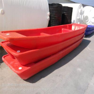 加厚6米pe塑料渔船水产养殖塑料船双层牛筋保洁观光打捞小船