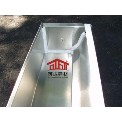 商洛市镇安县金属天沟生产销售一体赛安特
