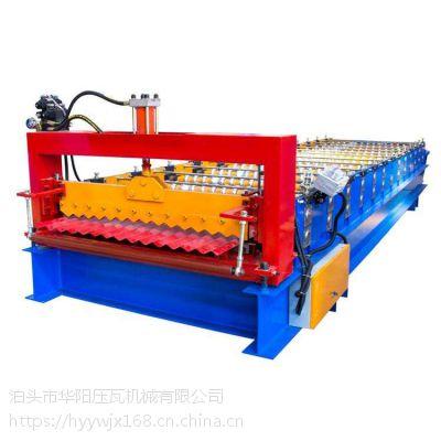 850水波纹压瓦机瓦型漂亮华阳压瓦机械有限公司制造