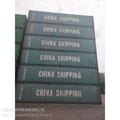 供应天津港二手集装箱 海运出口箱 20尺40尺开顶箱等