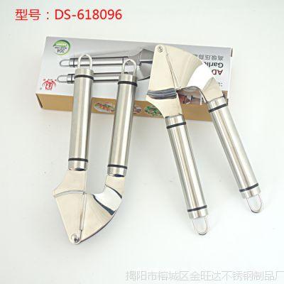 厨房小工具 304不锈钢压蒜器 不锈钢捣蒜压蒜工具 快速捣蒜器创意