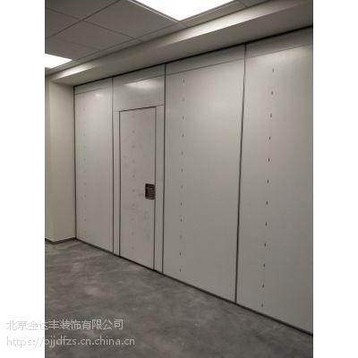 北京金达丰65活动高隔断酒店移动屏风隔断墙餐厅旋转隔板推拉隔音墙