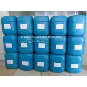 CH-703 促进剂 工业辅助剂