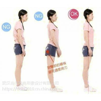 武汉个人形体走姿训练课程,徐东专门形体矫正气质班