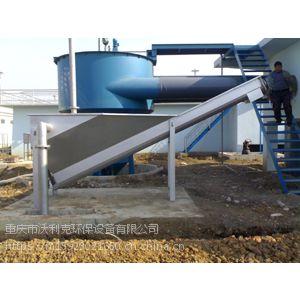重庆沃利克旋螺式砂水分离器