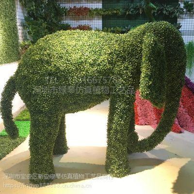 绿琴厂家直销仿真大象绿雕 广场室外景观工程装饰美化 树脂制作人造假动物 欢迎来图定制