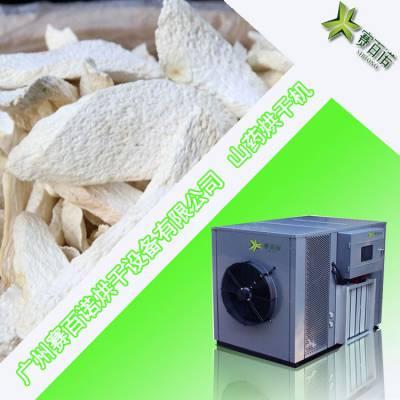 山药烘干机温度及工艺 空气能山药烘干机价格