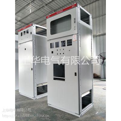 上华机柜GGD低压交流开关柜 配电柜壳体