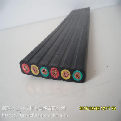 栗腾(上海)特种电缆供应 YFFB 斗轮堆取料机电缆