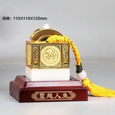 玉石印章批发厂家,地产公司周年庆礼品,重庆开业庆典纪念品