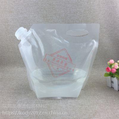 食品级材质16斤芝麻酱小磨香油塑料软袋定做5公斤透明通用现货水袋供应