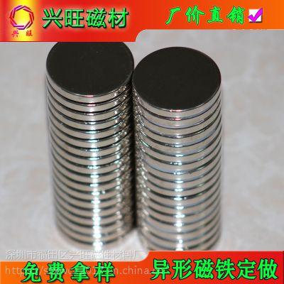 磁铁厂家订做钕铁硼强力圆形磁铁强磁磁铁片方形磁铁异形规格定做