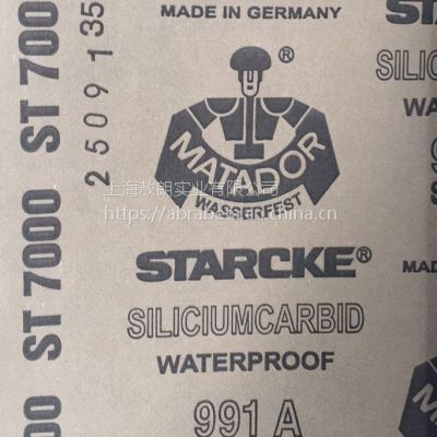 德国勇士砂纸 991C 60-180目 干湿两用水砂纸
