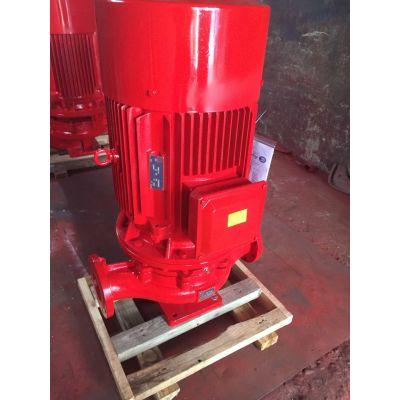 上海厂家特价单级消防泵XBD7.8/25-100L、3cf消防稳压泵,室内消火栓泵