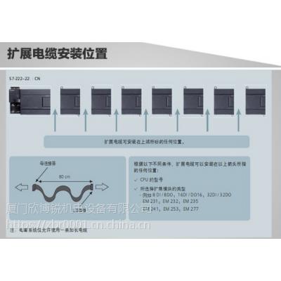 6ES7322-1BP00-0AA0西门子模块