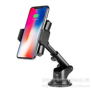 手机支架 车载支架 无线充电 充电器 iPhone手机支架