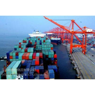 深圳到美国的亚马逊FBA海运加派送服务 荟千物流