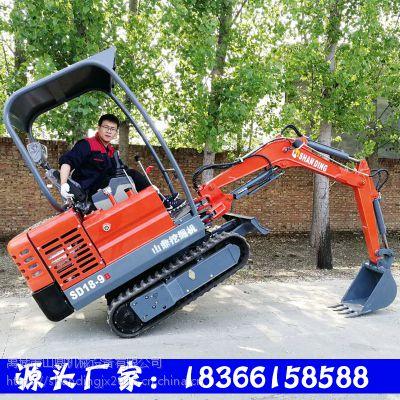 内蒙古微小型挖掘机价格表 山鼎小型松土器挖掘机
