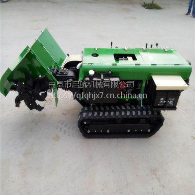新型履带式旋耕机自走式回填机启航施肥机