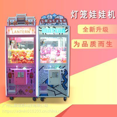 网红娃娃机厂家直销娃娃机场地策划承包新款娃娃机