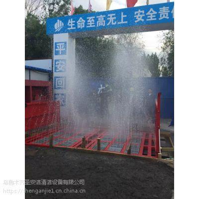 新疆工地洗车台 乌鲁木齐工地洗车台厂家定制