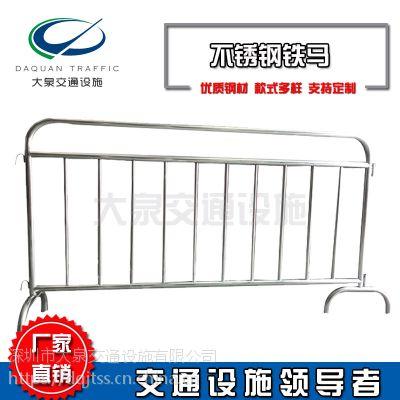 定制2m不锈钢铁马护栏 市政移动护栏 不锈钢围栏防护栏 厂家直销