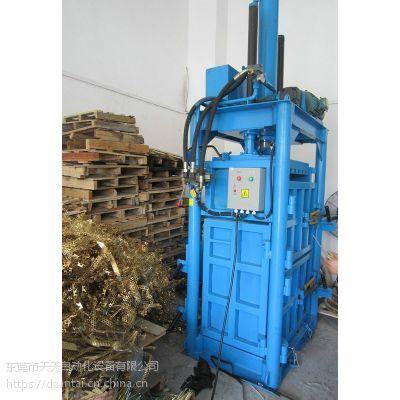 液压打包机-东莞天天液压打包机厂