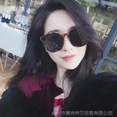 2017时尚太阳镜 蓝色大海传说同款GM猫眼太眼镜 大框圆形墨镜女潮