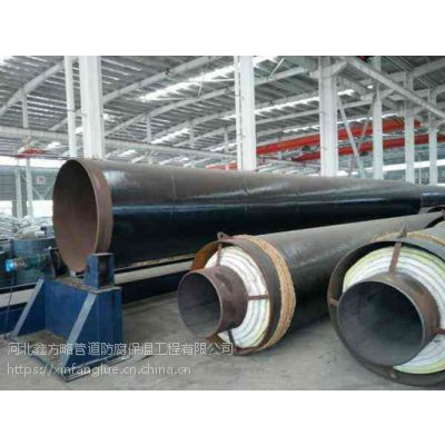 鑫方略DN600聚氨酯钢套钢保温管Q235材质
