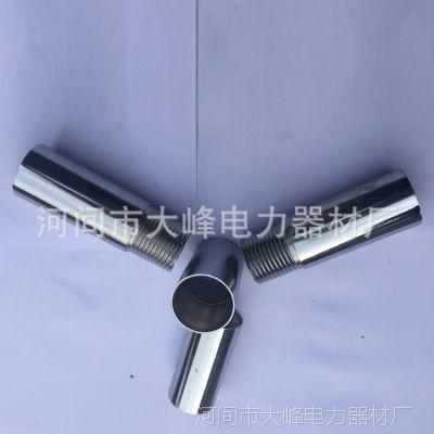 拉闸杆接头 内径40加长160长接口  可加工定制
